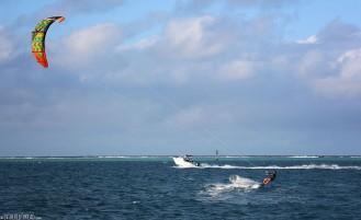 #Raiatea_Uturoa kiteboarder